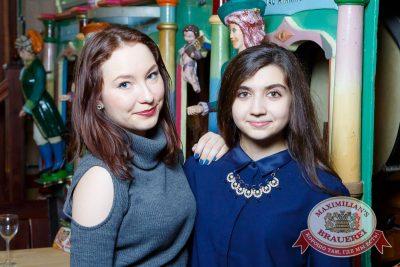 Группа «Пицца», 18 февраля 2016 - Ресторан «Максимилианс» Казань - 26