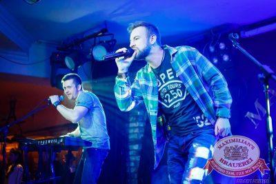 Plazma, 23 апреля 2015 - Ресторан «Максимилианс» Казань - 01