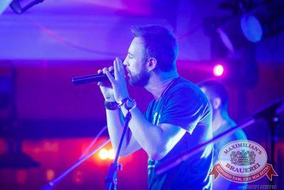 Plazma, 23 апреля 2015 - Ресторан «Максимилианс» Казань - 02