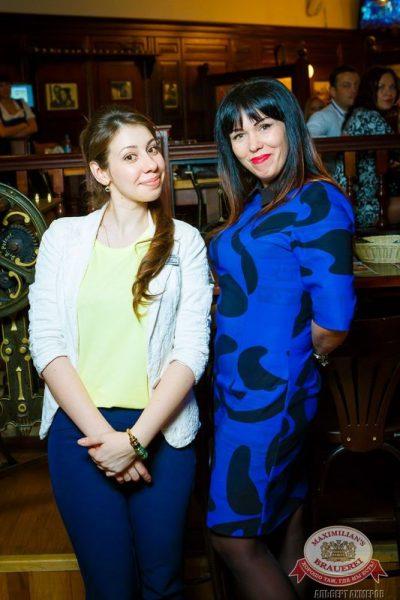 Plazma, 23 апреля 2015 - Ресторан «Максимилианс» Казань - 04