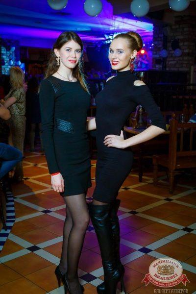 Plazma, 23 апреля 2015 - Ресторан «Максимилианс» Казань - 05