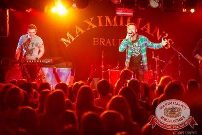 Plazma, 23 апреля 2015 - Ресторан «Максимилианс» Казань - 08