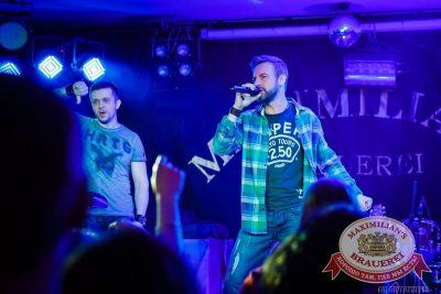 Plazma, 23 апреля 2015 - Ресторан «Максимилианс» Казань - 10