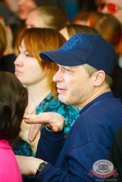 Plazma, 23 апреля 2015 - Ресторан «Максимилианс» Казань - 16