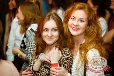 Plazma, 23 апреля 2015 - Ресторан «Максимилианс» Казань - 17