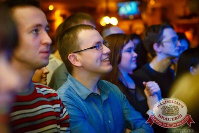 Plazma, 23 апреля 2015 - Ресторан «Максимилианс» Казань - 18