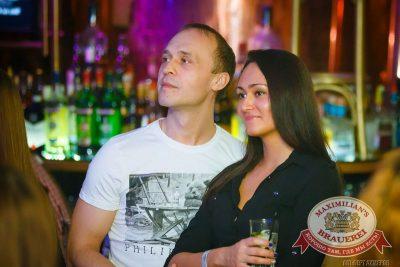 Plazma, 23 апреля 2015 - Ресторан «Максимилианс» Казань - 19