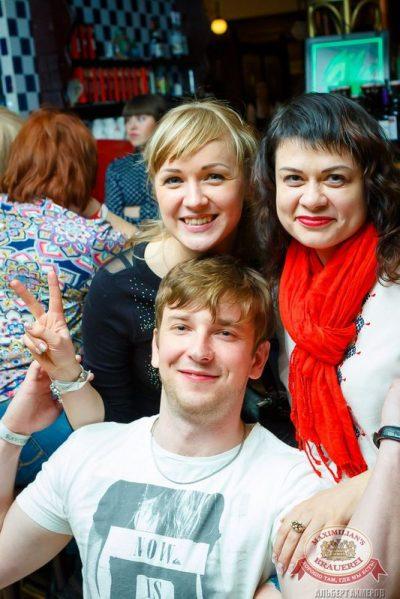 Plazma, 23 апреля 2015 - Ресторан «Максимилианс» Казань - 22