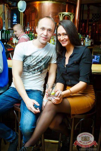 Plazma, 23 апреля 2015 - Ресторан «Максимилианс» Казань - 23