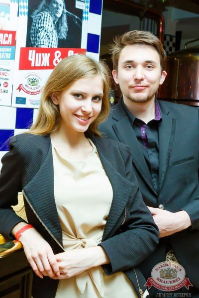 Plazma, 23 апреля 2015 - Ресторан «Максимилианс» Казань - 24