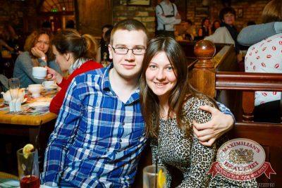 Plazma, 23 апреля 2015 - Ресторан «Максимилианс» Казань - 25