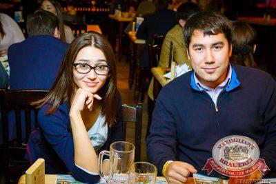 Plazma, 23 апреля 2015 - Ресторан «Максимилианс» Казань - 29