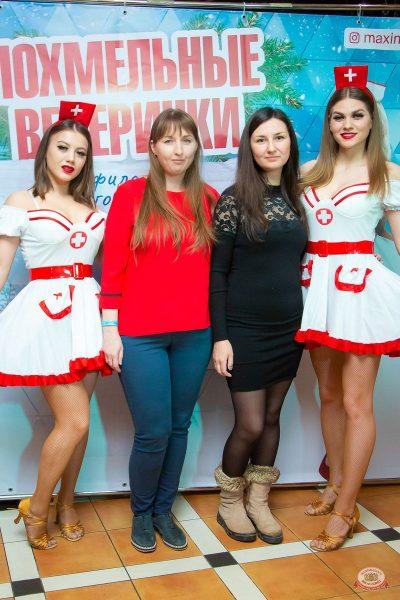 Похмельные вечеринки, 2 января 2020 - Ресторан «Максимилианс» Казань - 1