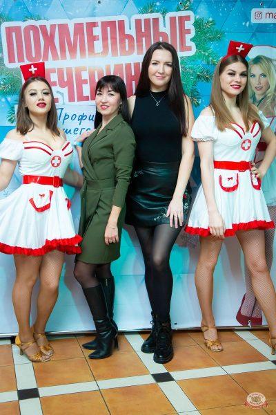 Похмельные вечеринки, 2 января 2020 - Ресторан «Максимилианс» Казань - 10