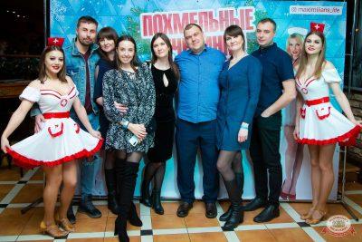 Похмельные вечеринки, 2 января 2020 - Ресторан «Максимилианс» Казань - 13