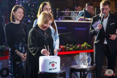 Похмельные вечеринки, 2 января 2020 - Ресторан «Максимилианс» Казань - 17