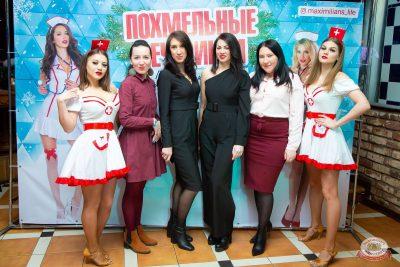 Похмельные вечеринки, 2 января 2020 - Ресторан «Максимилианс» Казань - 2
