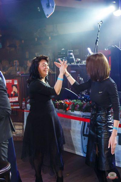 Похмельные вечеринки, 2 января 2020 - Ресторан «Максимилианс» Казань - 20