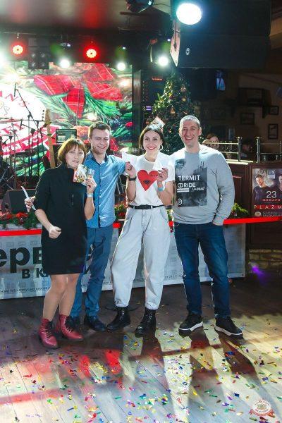 Похмельные вечеринки, 2 января 2020 - Ресторан «Максимилианс» Казань - 25