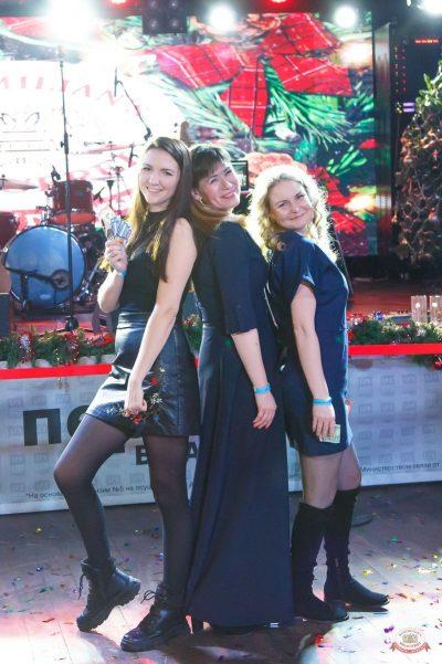 Похмельные вечеринки, 2 января 2020 - Ресторан «Максимилианс» Казань - 31