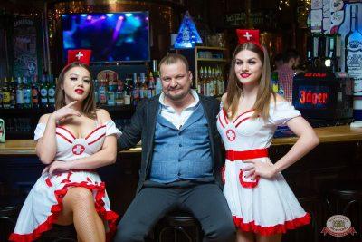 Похмельные вечеринки, 2 января 2020 - Ресторан «Максимилианс» Казань - 39