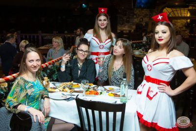 Похмельные вечеринки, 2 января 2020 - Ресторан «Максимилианс» Казань - 42