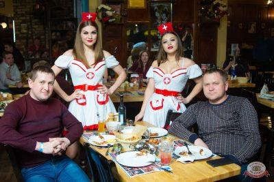 Похмельные вечеринки, 2 января 2020 - Ресторан «Максимилианс» Казань - 43