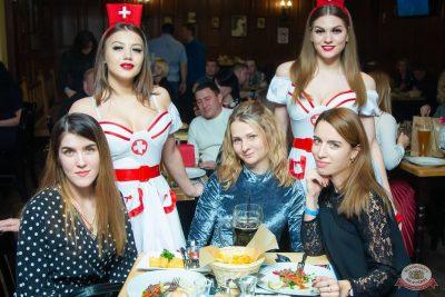 Похмельные вечеринки, 2 января 2020 - Ресторан «Максимилианс» Казань - 44