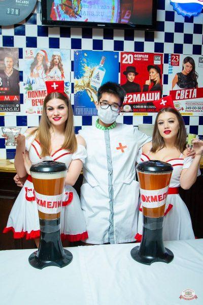 Похмельные вечеринки, 2 января 2020 - Ресторан «Максимилианс» Казань - 5