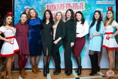 Похмельные вечеринки, 2 января 2020 - Ресторан «Максимилианс» Казань - 6