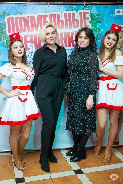 Похмельные вечеринки, 2 января 2020 - Ресторан «Максимилианс» Казань - 7