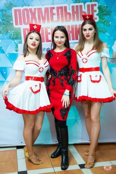Похмельные вечеринки, 2 января 2020 - Ресторан «Максимилианс» Казань - 9