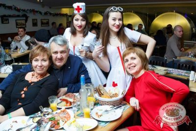 Похмельные вечеринки: вылечим всех! 3 января 2016 - Ресторан «Максимилианс» Казань - 01