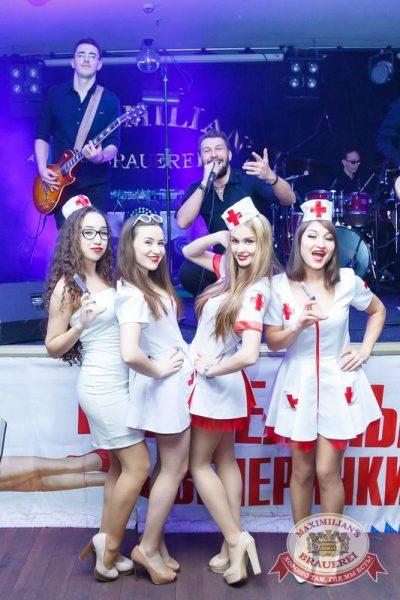 Похмельные вечеринки: вылечим всех! 3 января 2016 - Ресторан «Максимилианс» Казань - 03