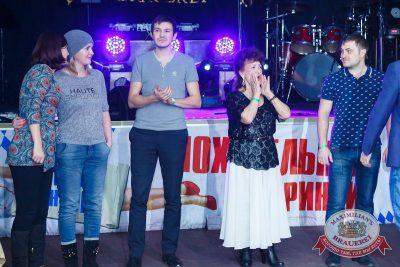 Похмельные вечеринки: вылечим всех! 3 января 2016 - Ресторан «Максимилианс» Казань - 08