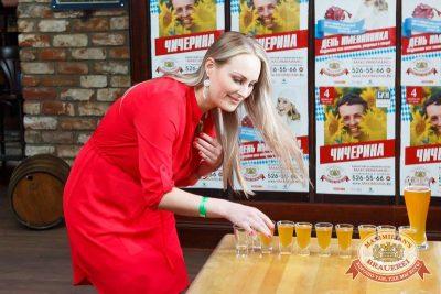 Похмельные вечеринки: вылечим всех! 3 января 2016 - Ресторан «Максимилианс» Казань - 12