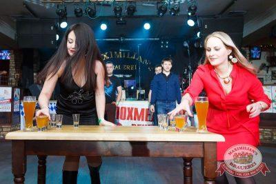 Похмельные вечеринки: вылечим всех! 3 января 2016 - Ресторан «Максимилианс» Казань - 15