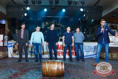 Похмельные вечеринки: вылечим всех! 3 января 2016 - Ресторан «Максимилианс» Казань - 16