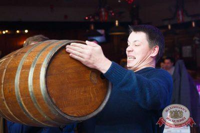 Похмельные вечеринки: вылечим всех! 3 января 2016 - Ресторан «Максимилианс» Казань - 17