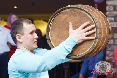 Похмельные вечеринки: вылечим всех! 3 января 2016 - Ресторан «Максимилианс» Казань - 18