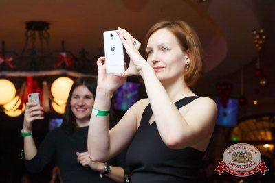 Похмельные вечеринки: вылечим всех! 3 января 2016 - Ресторан «Максимилианс» Казань - 19