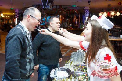 Похмельные вечеринки: вылечим всех! 4 января 2016 - Ресторан «Максимилианс» Казань - 04