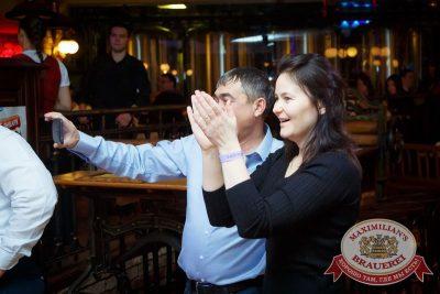 Похмельные вечеринки: вылечим всех! 4 января 2016 - Ресторан «Максимилианс» Казань - 06