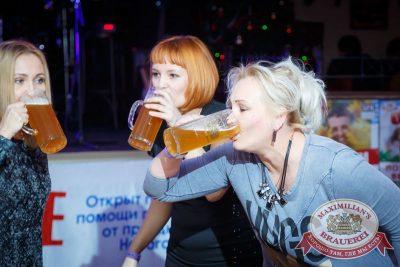 Похмельные вечеринки: вылечим всех! 4 января 2016 - Ресторан «Максимилианс» Казань - 07