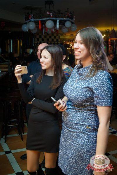 Похмельные вечеринки: вылечим всех! 4 января 2016 - Ресторан «Максимилианс» Казань - 10