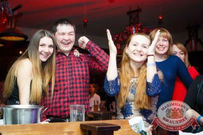 Похмельные вечеринки: вылечим всех! 4 января 2016 - Ресторан «Максимилианс» Казань - 14