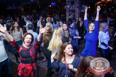 Похмельные вечеринки: вылечим всех! 4 января 2016 - Ресторан «Максимилианс» Казань - 15