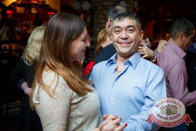 Похмельные вечеринки: вылечим всех! 4 января 2016 - Ресторан «Максимилианс» Казань - 17