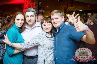 Похмельные вечеринки: вылечим всех! 4 января 2016 - Ресторан «Максимилианс» Казань - 18