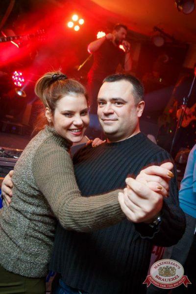 Похмельные вечеринки: вылечим всех! 4 января 2016 - Ресторан «Максимилианс» Казань - 21